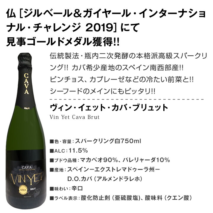 【送料無料】第77弾!泡祭り!当店厳選辛口スパークリングワイン6本スペシャルセット!