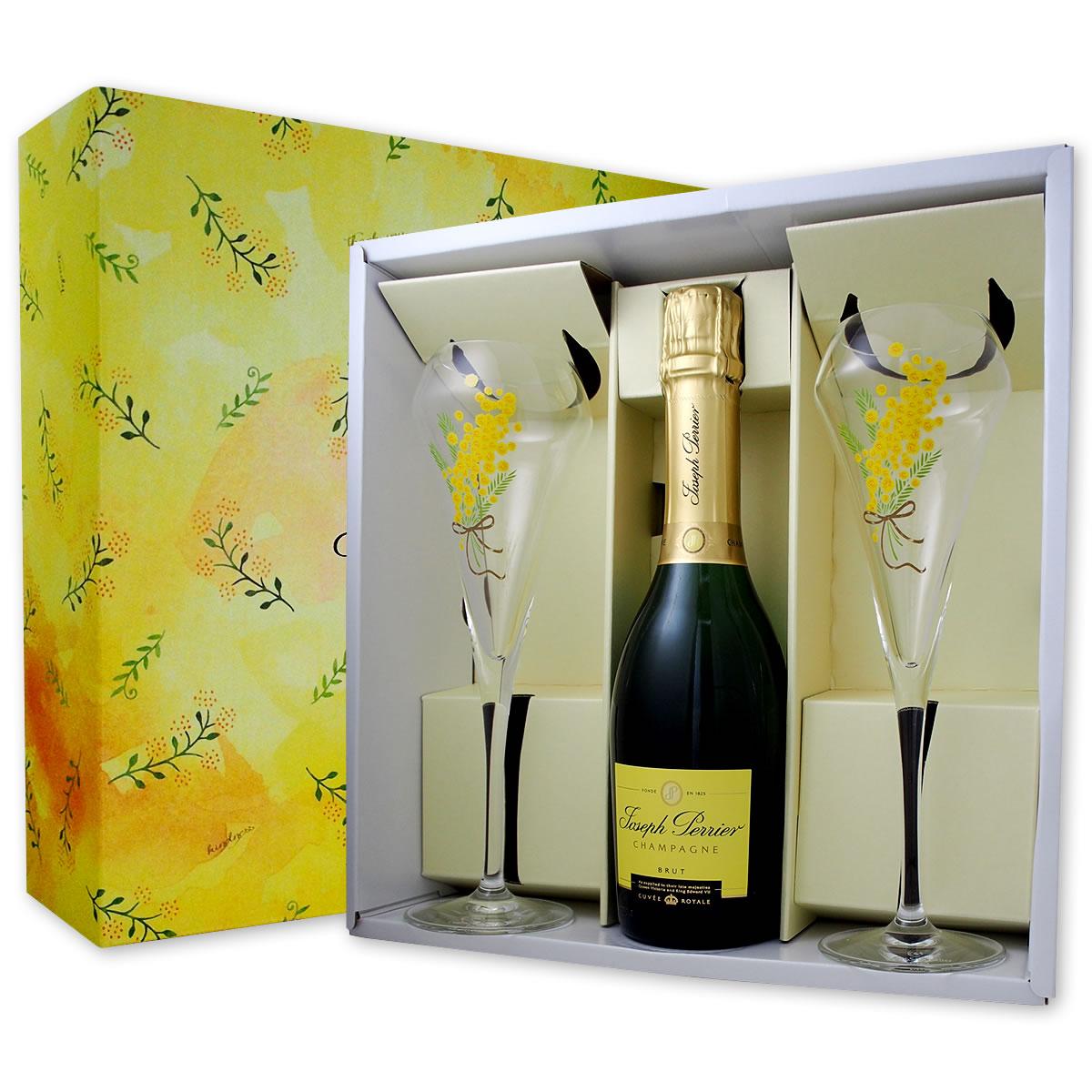 シャンパーニュ・ジョセフ・ペリエ・キュベ・ロワイヤル・ブリュット・ミモザグラスセット(375ml)【フランス】【白スパークリングワイン】【辛口】【Joseph Perrier】【Champagne】【ギフト】【専用箱入り】