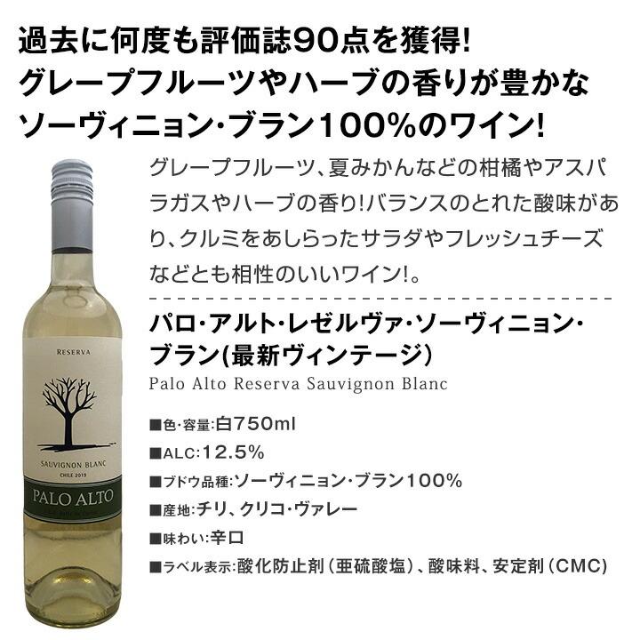 【送料無料】果実味たっぷり!プレミアム・ブレンドをコンセプトに設立された造り手の最高峰ワインを含む赤白5本セット!