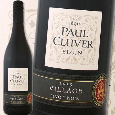 ポール・クルーバー・ヴィレッジ・ピノ・ノワール 2016【南アフリカ共和国】【赤ワイン】【750ml】【辛口】【Paul Cluver】