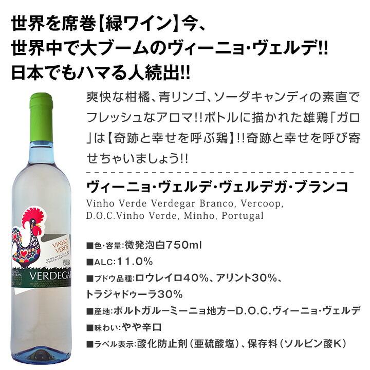 【送料無料】今ひそかなブーム!!ポルトガルが面白い!! ポルトガル赤白ロゼワイン5本セット!!