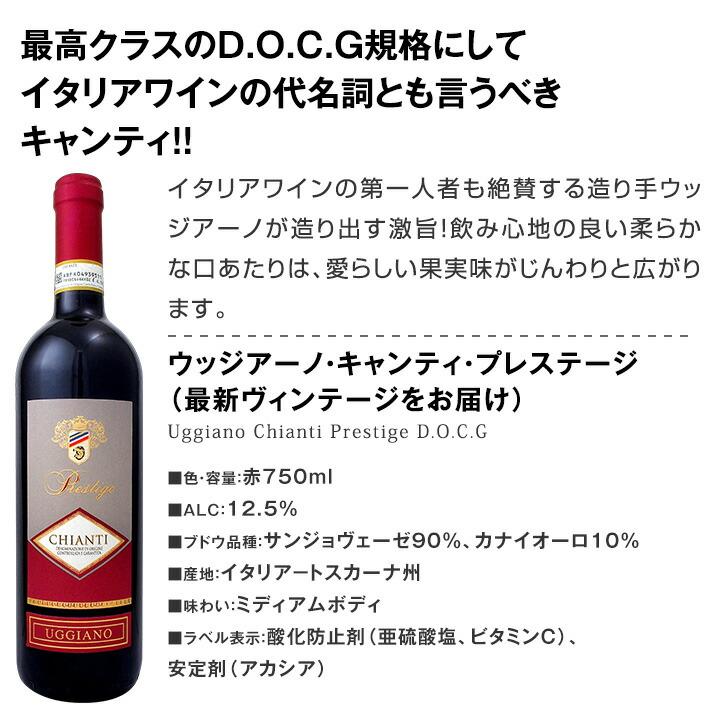 【送料無料】第14弾!激得38%OFF!!自信があります!この価格でこの内容は絶対オススメ!限界ギリギリまで良いワインを詰め込んだ超厳選のベストミックス赤白泡12本!
