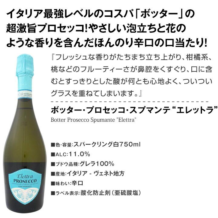 【送料無料】第7弾!これぞ贅沢!シャンパンも入ったバラエティ豊かな魅惑の上質スパークリングが1本あたり1760円(税別)!決定版!格上高級泡5本セット!