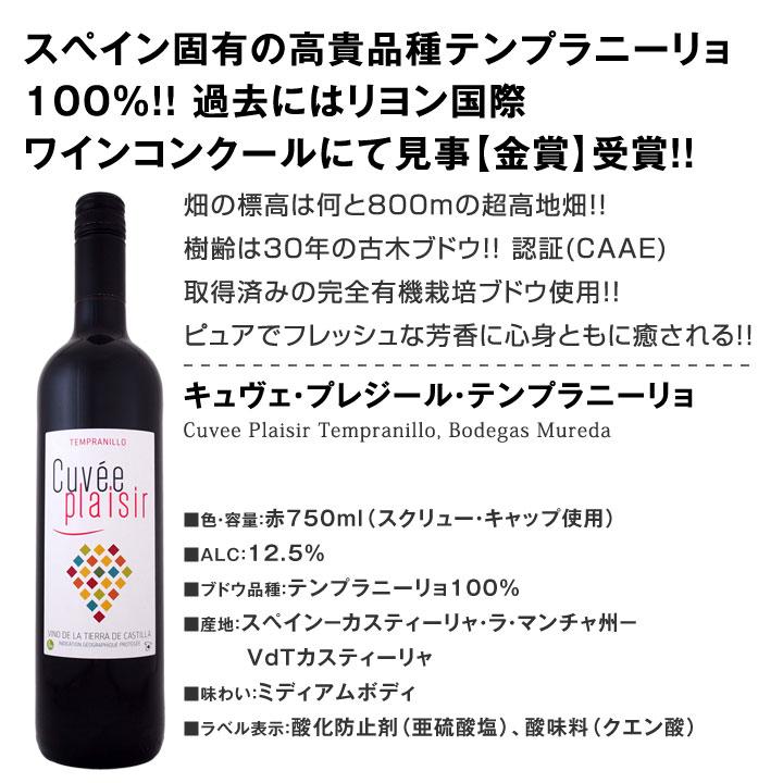 【送料無料】端数在庫一掃!すべて厳選赤ワイン12本セット!