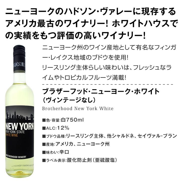 【送料無料】世界の白ワイン・オンパレード!毎日飲んでも飲み飽きない6本セット!