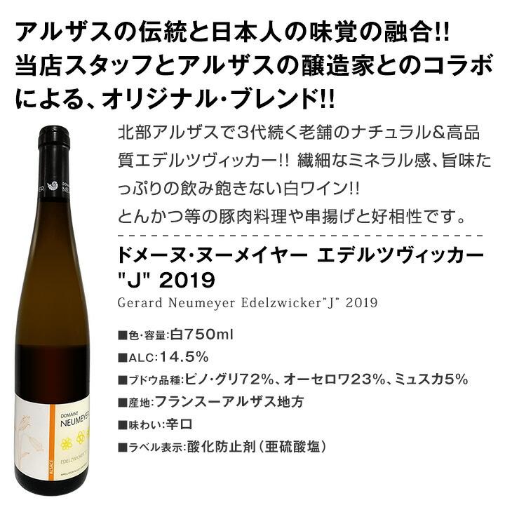 【送料無料】第12弾!自信を持ってお届けするワンランク上の極旨白ワインだけ9本セット!