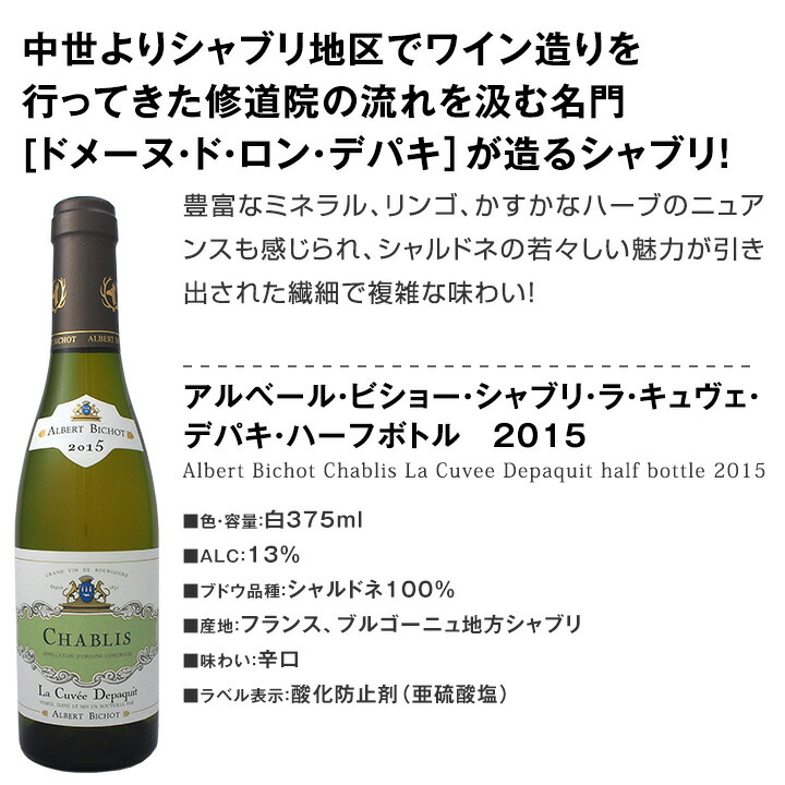 【送料無料】デイリーワインの決定版!「シャブリ」ハーフボトルおまけつき!スパークリングワイン6本セット!
