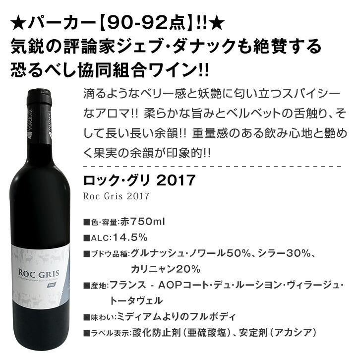【送料無料】第18弾!本格シャンパン&ブルゴーニュ入り!特大スペシャル12本セット!
