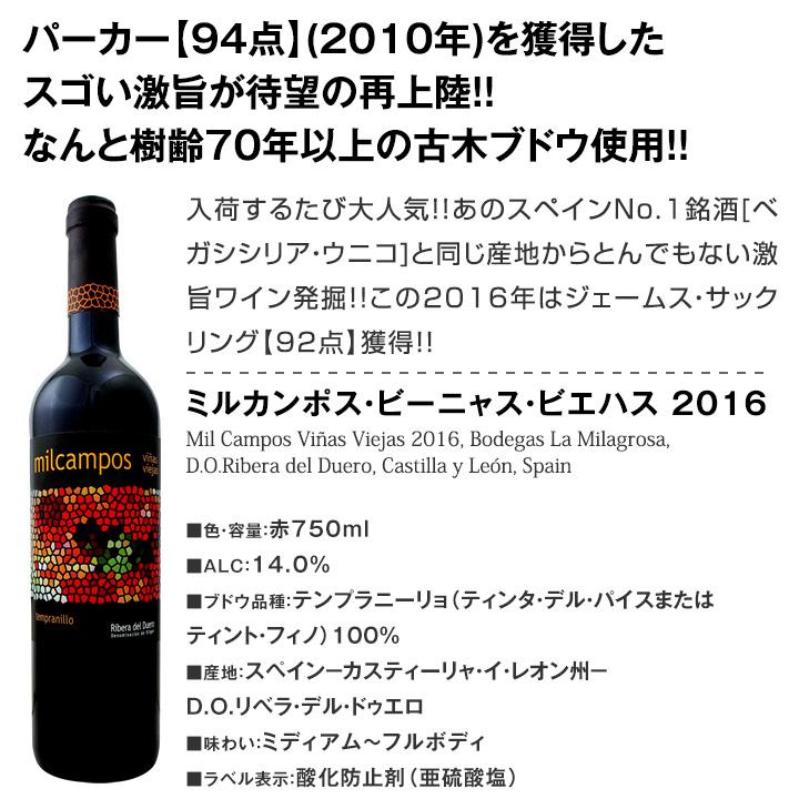 【送料無料】華麗なる新時代スペインワイン6本セット!!ワイン ワインセット セット 赤ワインセット 赤ワイン 赤 白ワインセット 白ワイン 白 スパークリングワイン スパークリングワインセット飲み比べ 送料無料 ギフト プレゼント 辛口 750ml