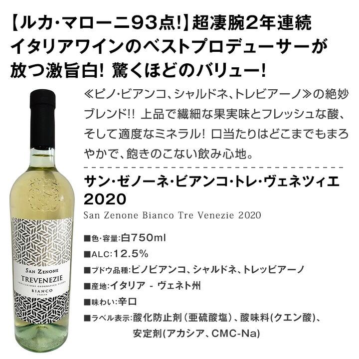 【送料無料】第25弾!激得40%OFF!!自信があります!この価格でこの内容は絶対オススメ!限界ギリギリまで良いワインを詰め込んだ超厳選のベストミックス赤白泡12本!