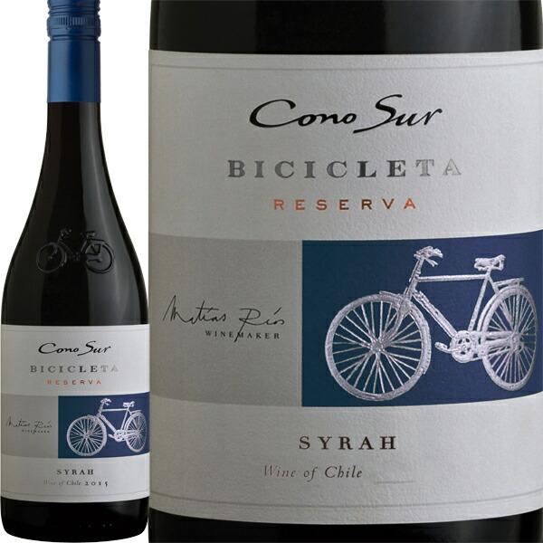 コノスル・シラー・ビシクレタ【チリ】【赤ワイン】【750ml】【辛口】【Cono Sur】