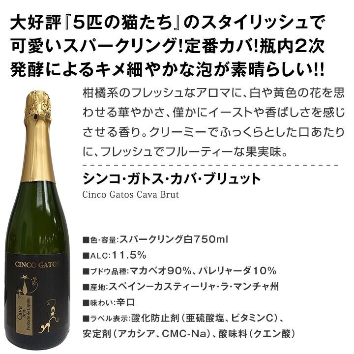 【送料無料】第12弾!激得38%OFF!!自信があります!この価格でこの内容は絶対オススメ!限界ギリギリまで良いワインを詰め込んだ超厳選のベストミックス赤白泡12本!