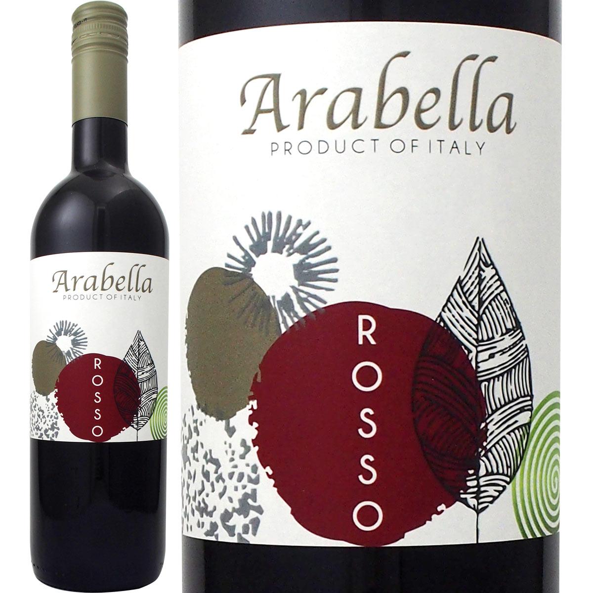 ワイン 赤ワイン ボッター・アラベッラ・ロッソ【イタリア】【赤ワイン】【750ml】【ミディアムボディ】【辛口】