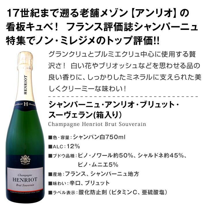 【送料無料】超お買い得!有名メゾンのシャンパン2本セット!スパークリングワイン ワインセット スパークリングワインセット セット ワイン 飲み比べ 送料無料 ギフト プレゼント 辛口 750ml
