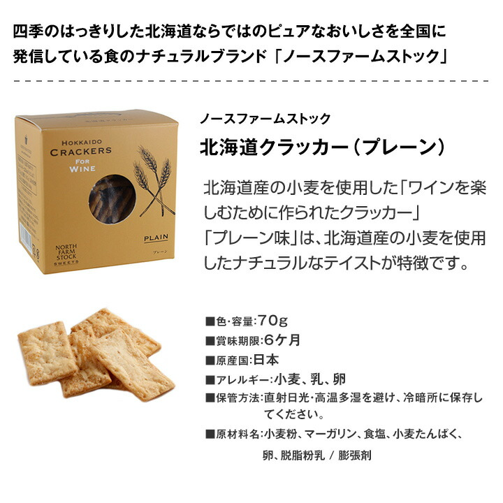 【送料無料】ギフトセット(白ワインおつまみ付き)