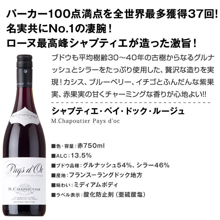 【送料無料】泡、赤、白!美味しいワインをお手頃価格で!得旨8本セット!ミックスワインセット 赤 フルボディ 辛口 白 泡 金賞 飲み比べ 詰め合わせ セット ギフト プレゼント