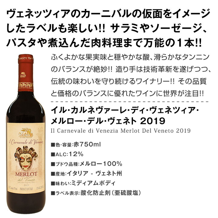 【送料無料】端数在庫一掃★赤ワイン9本セット!!