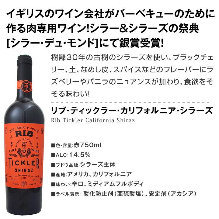 【送料無料】ブルゴーニュ入りで1本あたり1320円(税込)!RED WINE LOVER!赤ワイン好きのための高品質赤ばかり揃えた厳選9本セット!!