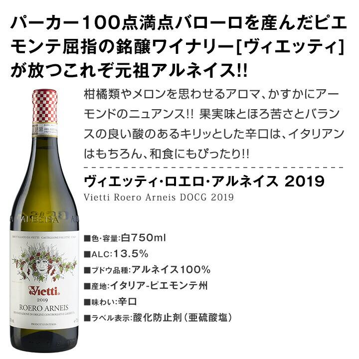 【送料無料★90セット限り】端数在庫一掃★イタリアワイン9本セット!!