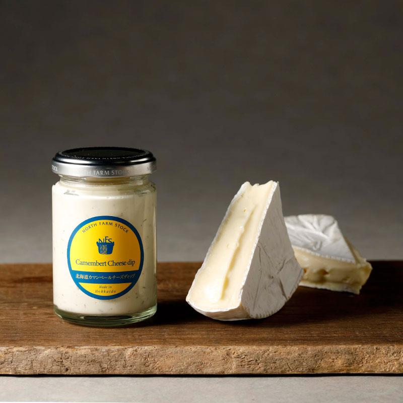 北海道カマンベールチーズディップ【ワインとの同梱可能】【ラッピング不可】【ギフトBOX不可】