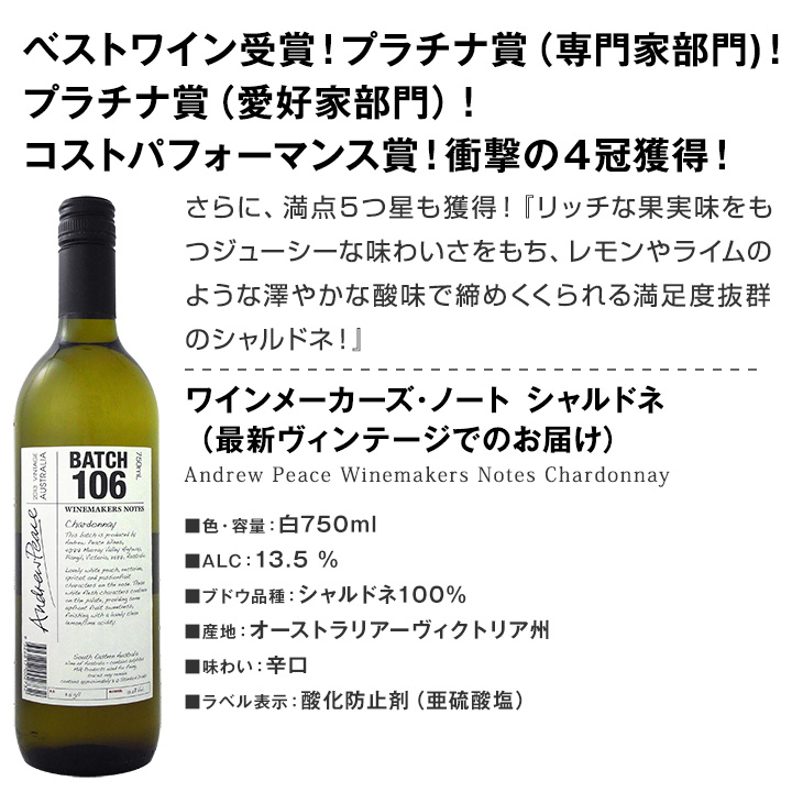 【送料無料】ワインを楽しむためのセット2≪おすすめクラッカー&おつまみ付き≫赤白ワイン2本セット