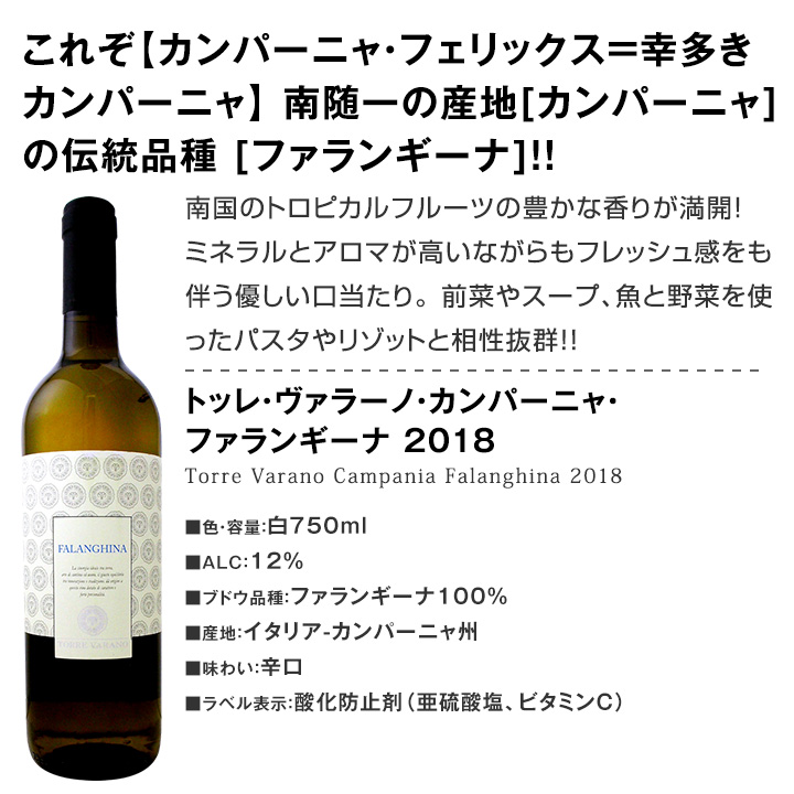 【送料無料】1本あたり665円(税別)!!採算度外視の大感謝!厳選白ワイン12本セット