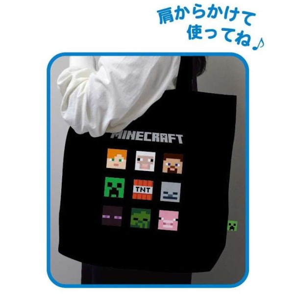 【取り寄せ商品】Minecraft お出かけトート クリーム