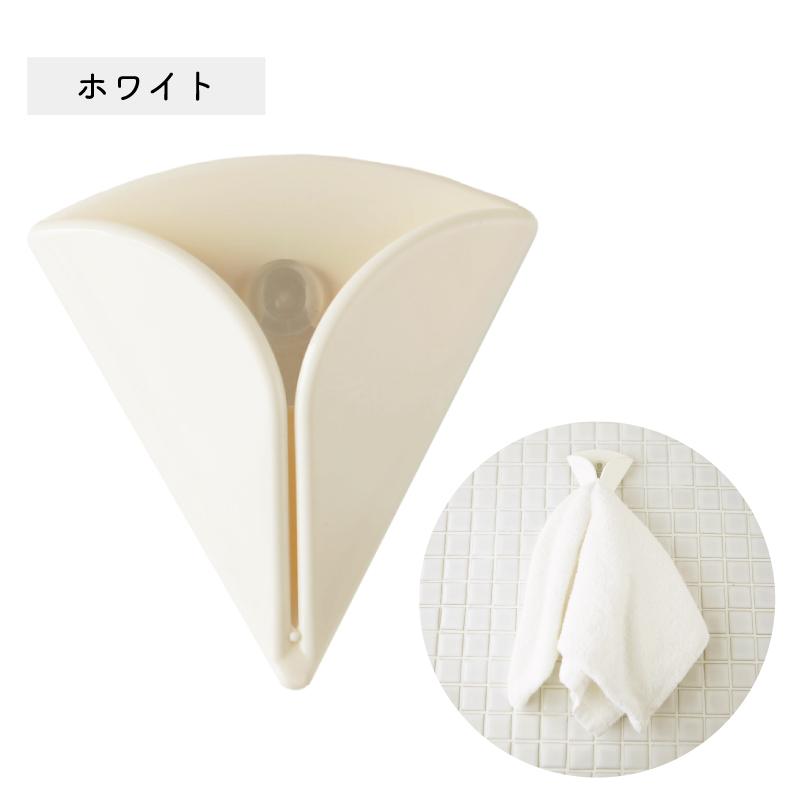 タオルひっかけー 5個セット(吸盤式タオルフック)[ゆうパケットでお届け  配達日時指定不可]