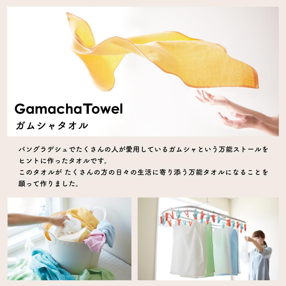 <SALE>フェイスタオル 10枚セット バングラデシュ製 ガムシャタオル