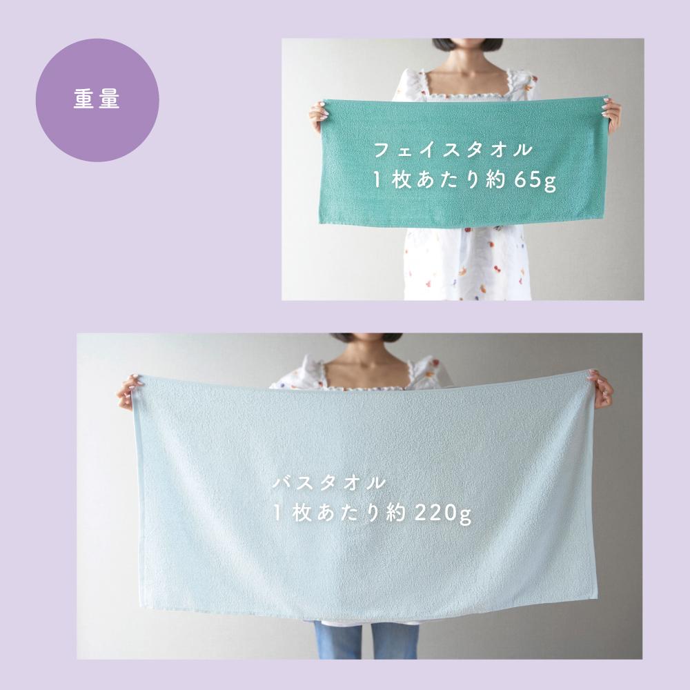 《新生活応援》 色を選べる♪ フェイスタオル50枚+バスタオル18枚