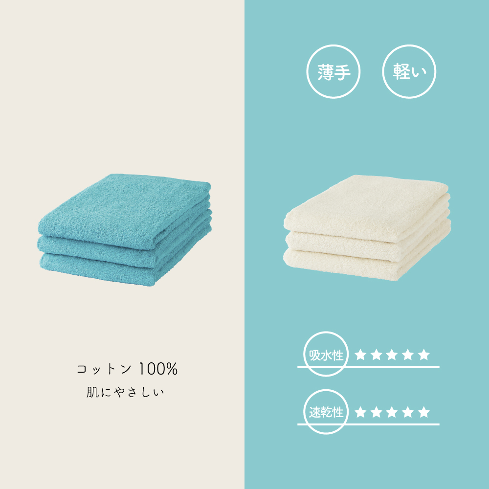 <SALE>《新色》バスタオル同色3枚セット バングラデシュ製ガムシャタオル