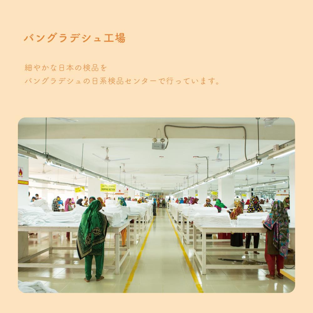 <SALE>《新色》バスタオル同色3枚セット