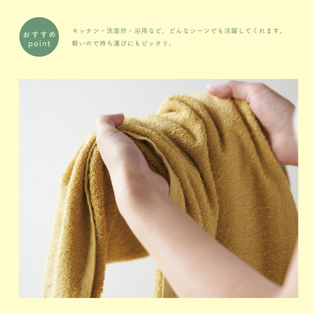 <SALE>《新色ミッドカラー》バスタオル 6枚セット バングラデシュ製ガムシャタオル