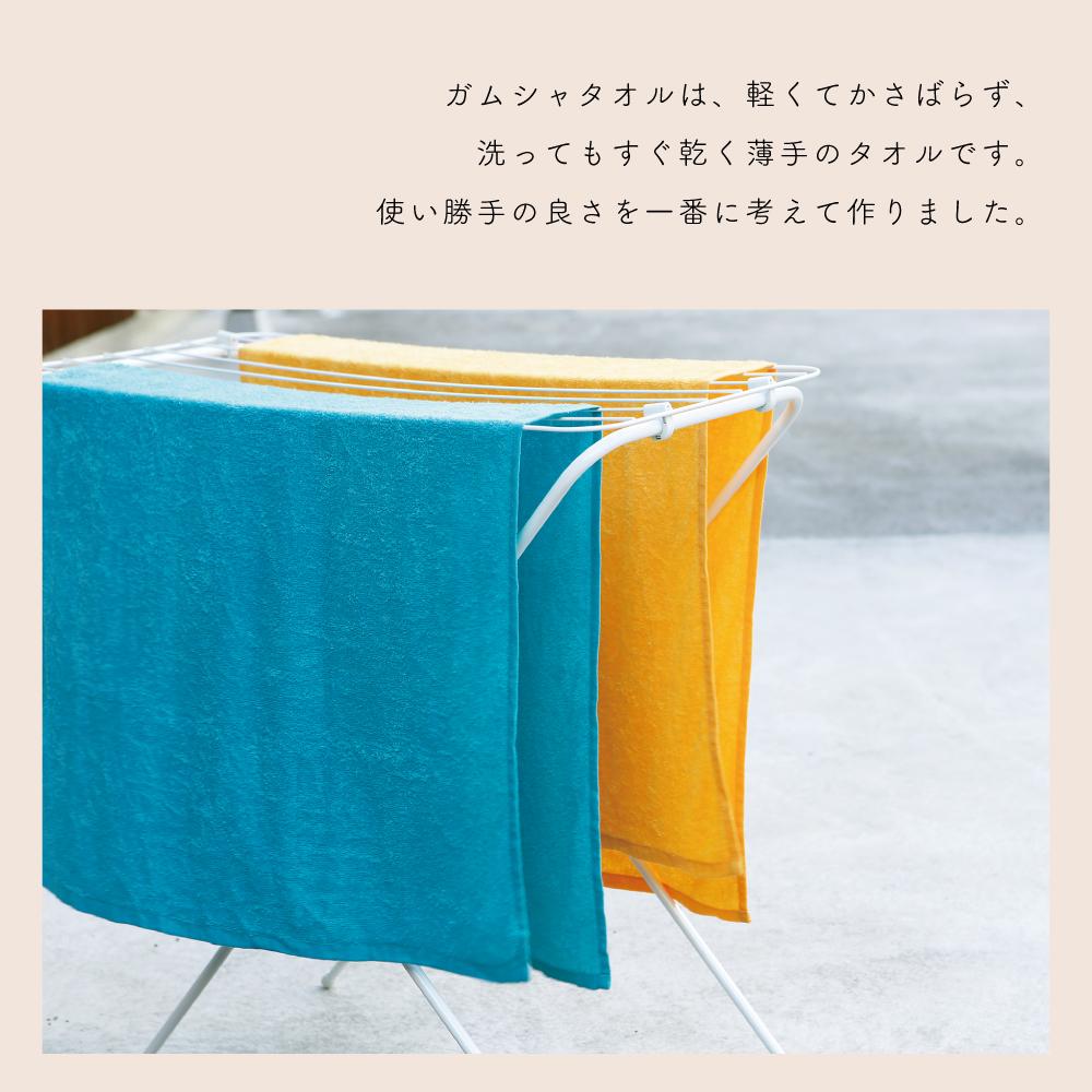 <SALE>バスタオル同色3枚セット バングラデシュ製ガムシャタオル