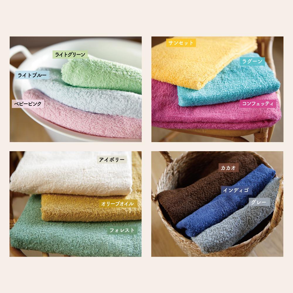 <SALE>バスタオル同色6枚セット バングラデシュ製ガムシャタオル