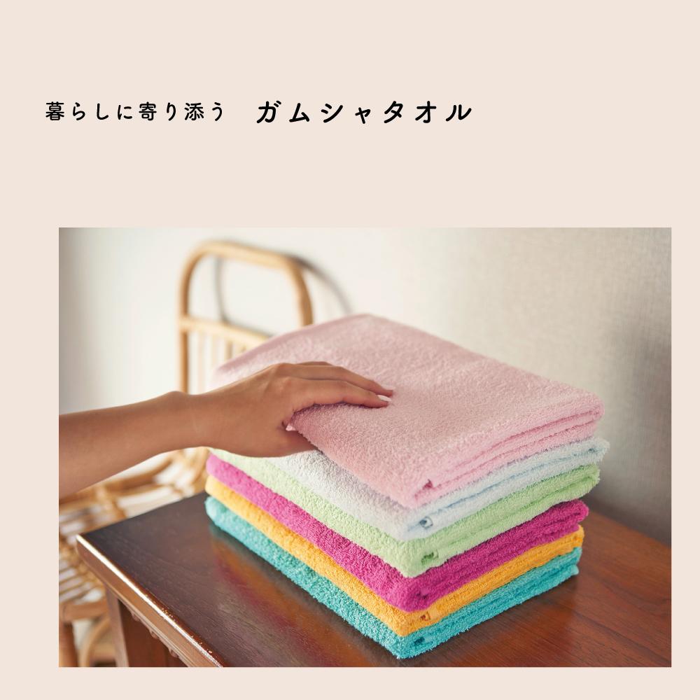 <SALE>バスタオル同色9枚セット バングラデシュ製 ガムシャタオル
