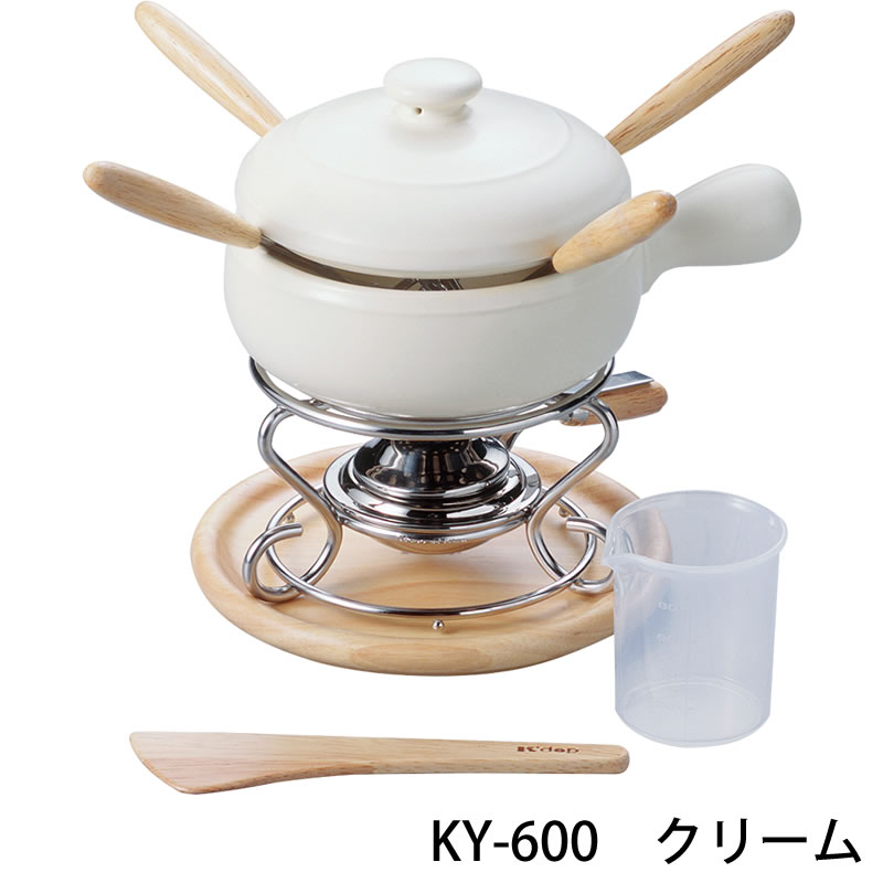 チーズフォンデュ鍋セット 13cm(2〜3人用)