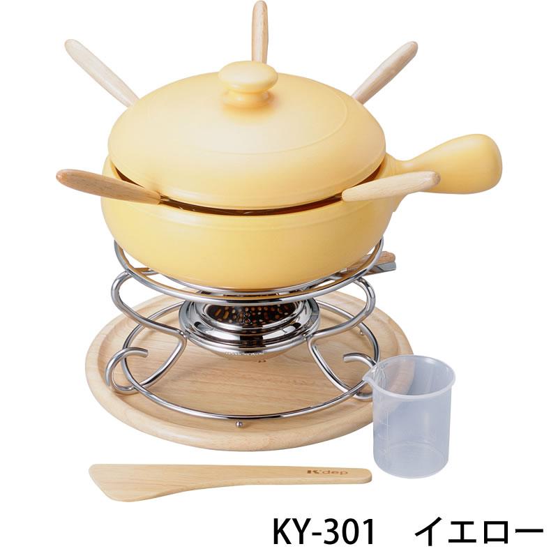 チーズフォンデュ鍋セット 19cm(3〜5人用)