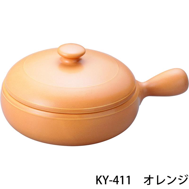 マルチテーブルパン 19cm(片手)