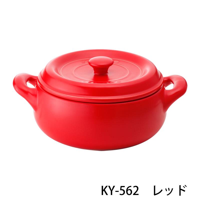 耐熱セラミック鍋 セラウェア マルチポット 21cm