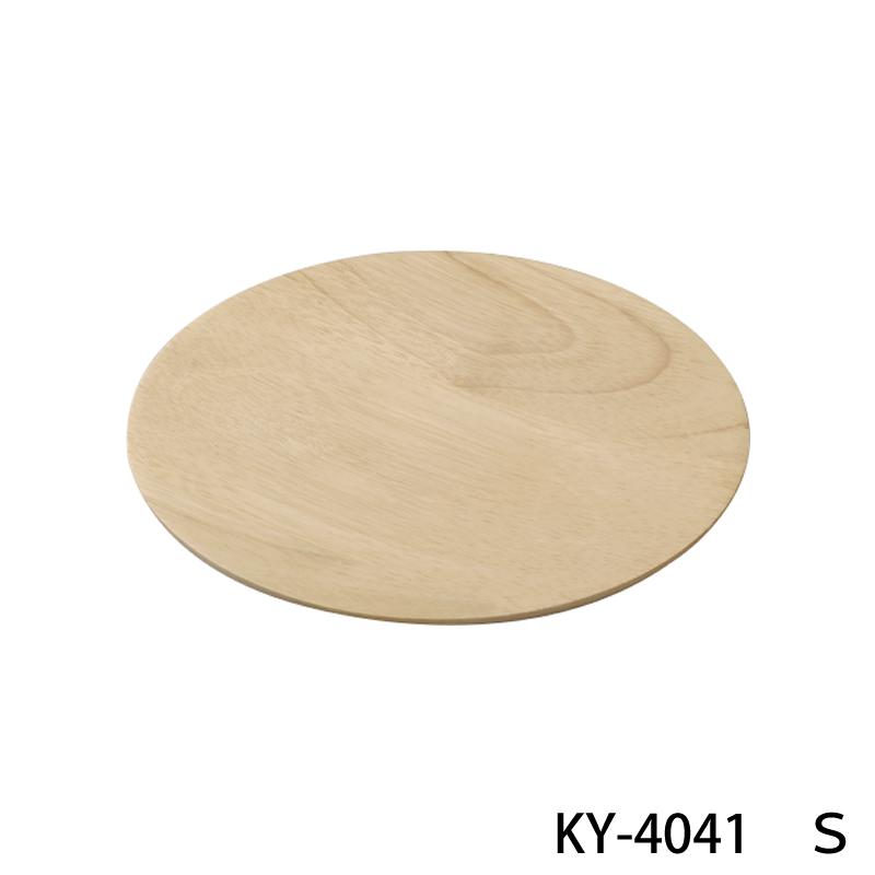 木製 プレート