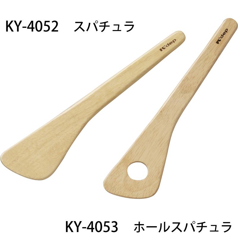 [アウトレット]木製 スパチュラ