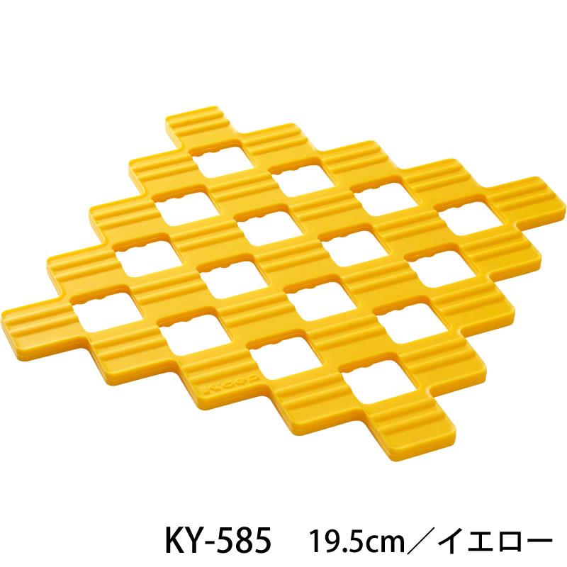[アウトレット]シリコンマット 19.5cm