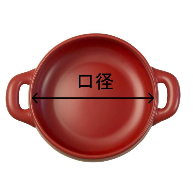 セラウェア パーツ/マルチパン(両手鍋) 本体