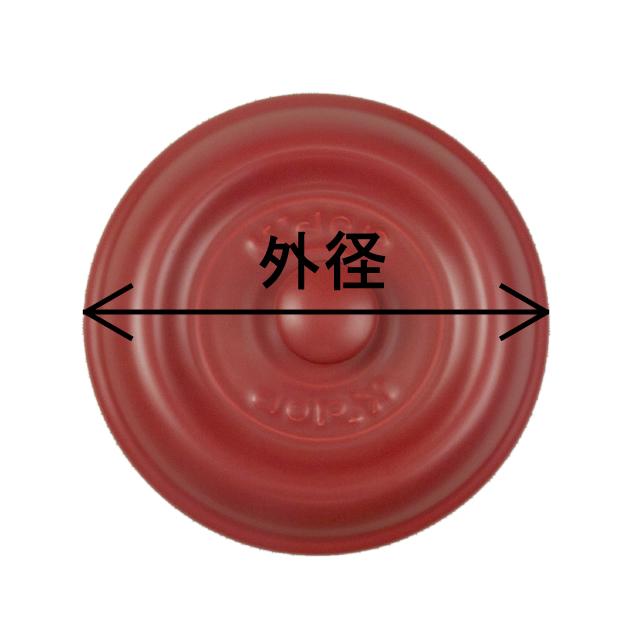 セラウェア パーツ/マルチパン(両手鍋) フタ