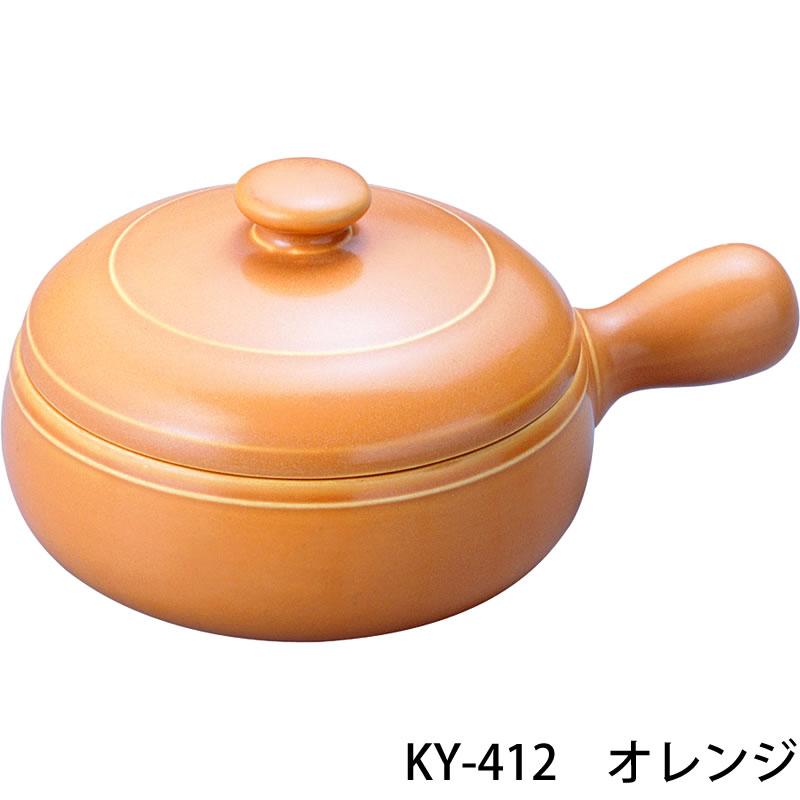 マルチテーブルパン 13cm(片手)