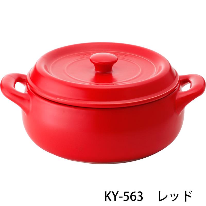 耐熱セラミック鍋 セラウェア マルチポット 24cm