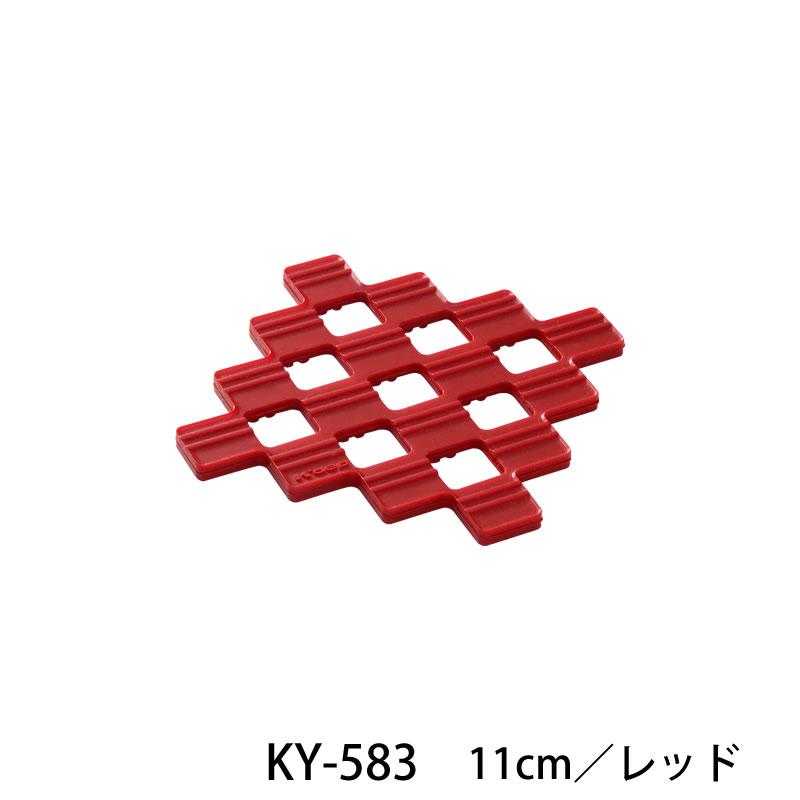 [アウトレット]シリコンマット 11cm