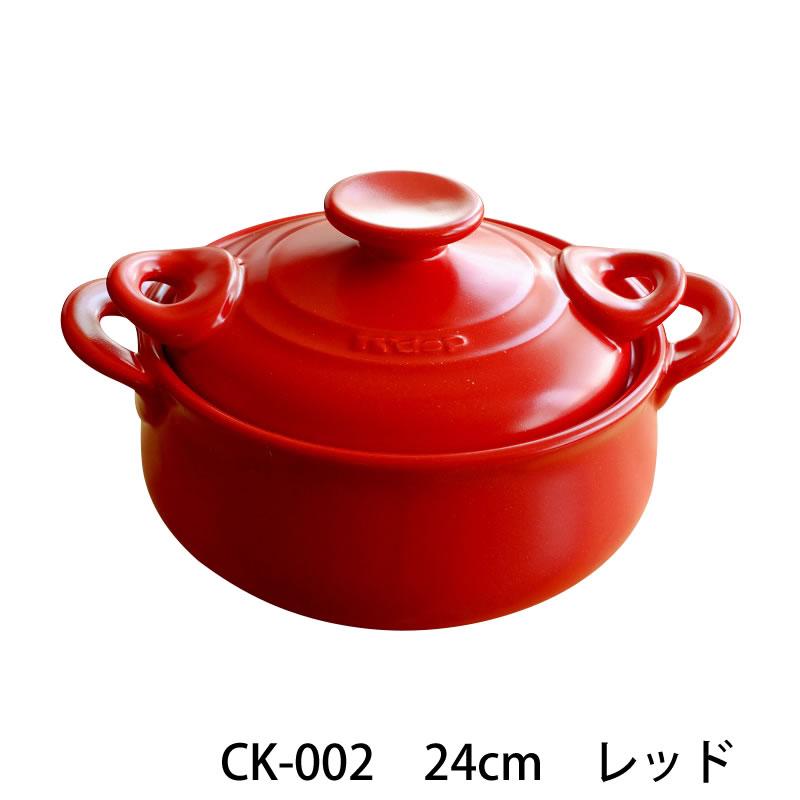 耐熱セラミック土鍋 セラキッチン 両手鍋 21cm/24cm