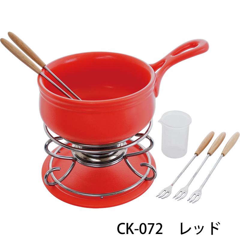 耐熱セラミック土鍋 セラキッチン フォンデュセット 13cm/21cm